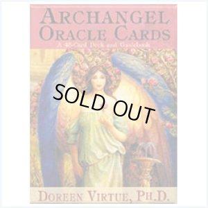 画像1: 大天使オラクルカード